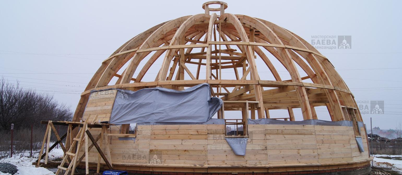 Купольный дом - строительство на заказ